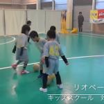 キッズ(年少・年中・年長)サッカースクールの練習方法