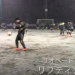 少年サッカー リフティングって必要ですか?