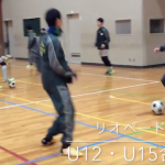【動画アリ】少年サッカー 上の学年と下の学年 異年齢で練習するメリットとは?
